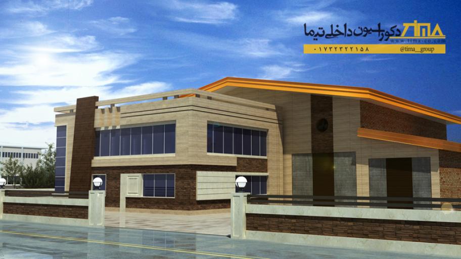 نمای ساختمان اداری کارخانه - شهرک صنعتی